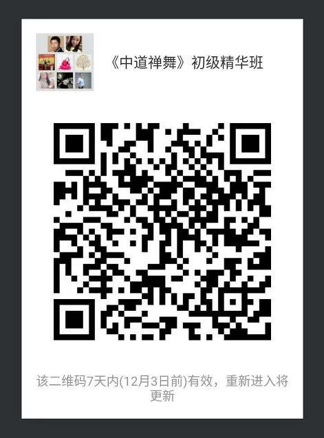 微信图片_20180325215732.png